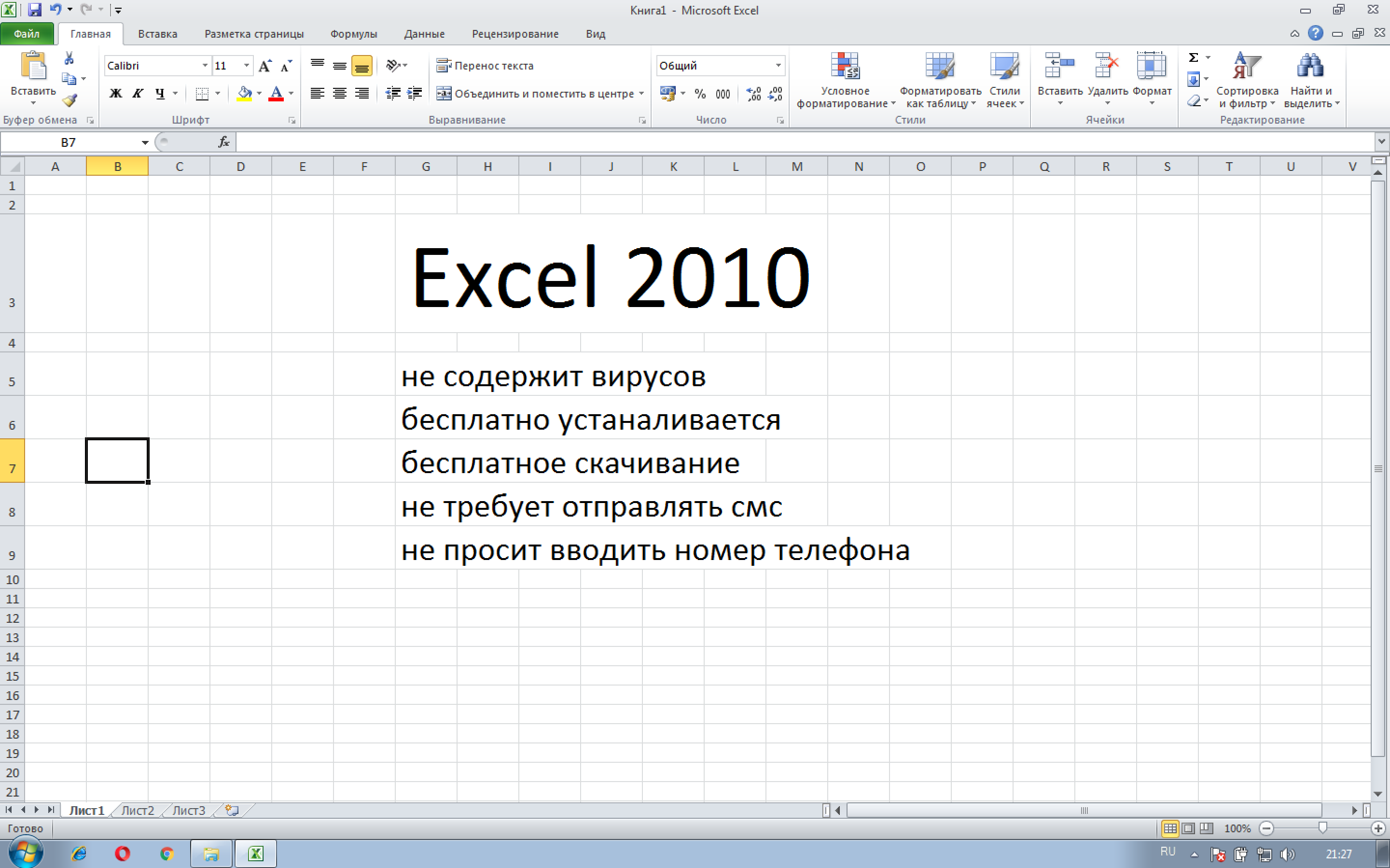 Microsoft Office Professional Plus x64 32 Bit Torrent ...