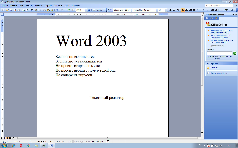 Microsoft Office Word 2010 Ebook